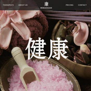 Massage Website